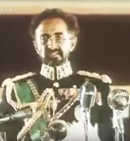 Flashback of Emperor Haileselasie I speaking about Ethiopian Unity at the Parliament