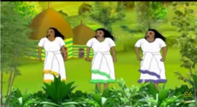 Ethiopian Animation Dance: Gojam Eskista