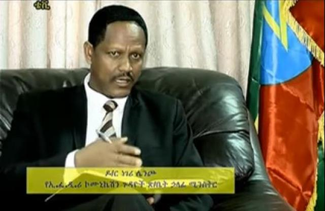 Ethiopia - EBC Interview with Minster of Communication Dr Negeri Lencho - Part 1