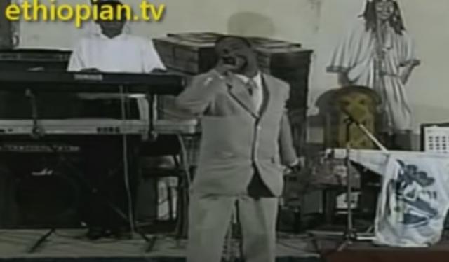 "Alebachew Teka - ""Aye Gud""  Ethiopian Comedy"
