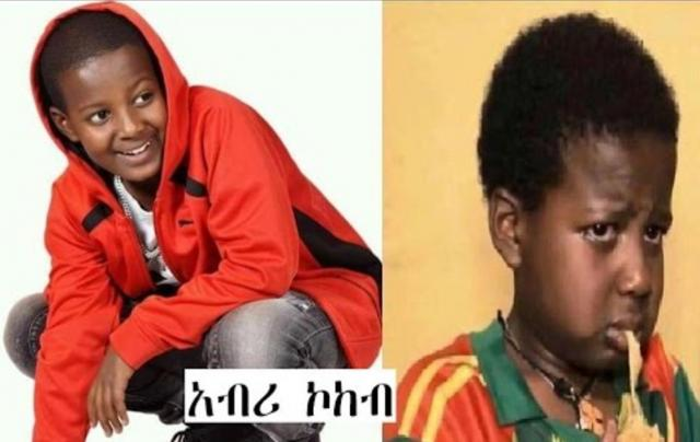 Ethiopia: The 10 Things You Should Know about Actor Eyob Dawit