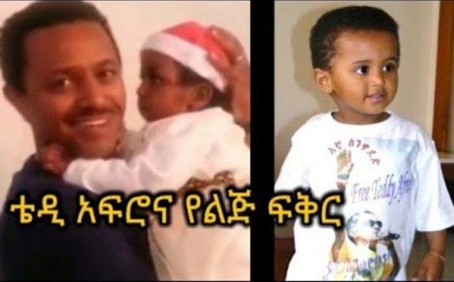 Ethiopian Music Icon Teddy Afro and Love of Children