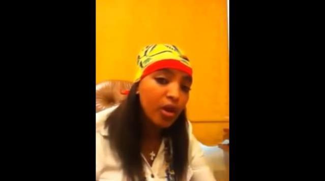 Ethiopia: Habesha girl funny English