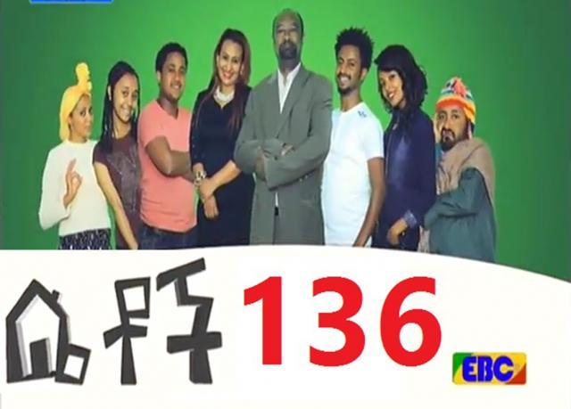 Betoch Comedy Drama Part 136 - Kifiya