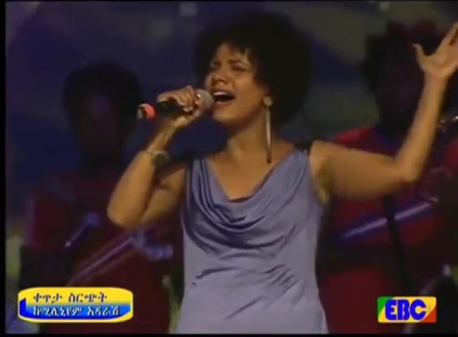Balageru Idol Mirt finalist Melat Mengesha's performance