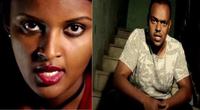 Surafel Chanie ft Netsanet - Salnor Defire (ሳልኖር ደፍሬ) - New Ethiopian Music Video 2016