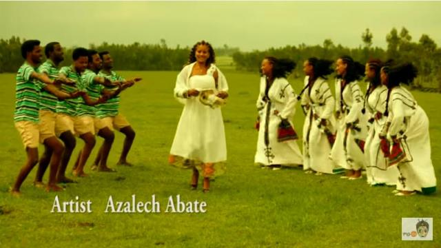 Azalech Abate - Hulum Hagere (ሁሉም ሀገሬ) - New Ethiopian Traditional Music Video 2016