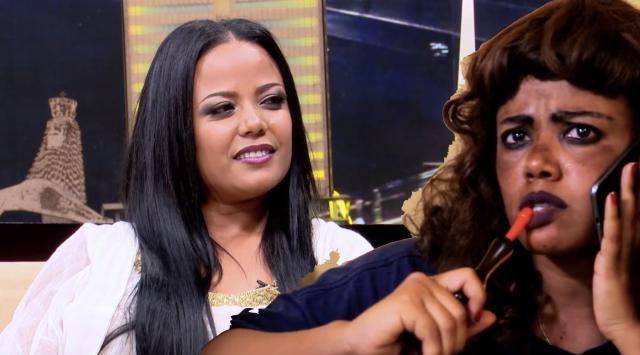 Interview with Actress Mekdes Tsegaye of Mogachoch - Seifu on EBS