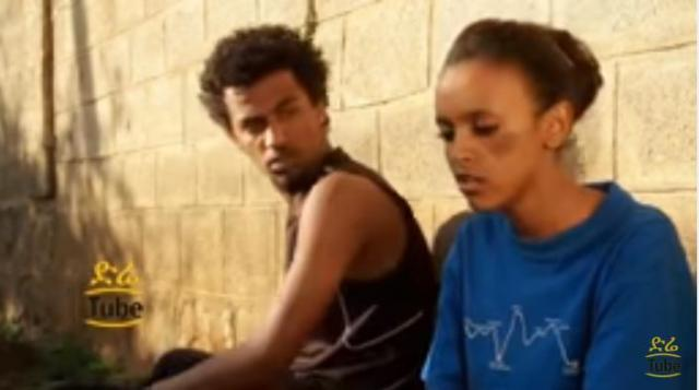 "Short scene from Ethiopian Movie ""Yeleba Lij"""
