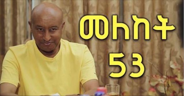 Meleket Drama - Season 2 Episode 53 [NEW Episode!]