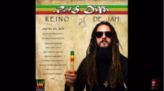 RAS DIPI - Take Me To Ethiopia - Argentina Reggae Music 2016