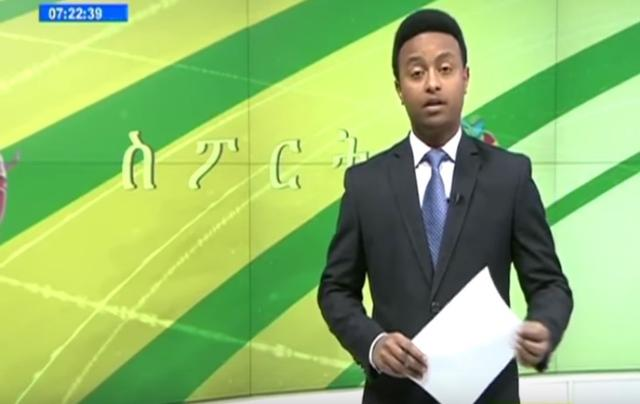 EBC Sport News - Correction made on the Health Situation of Athlete Shambel Mirtuts Yifter