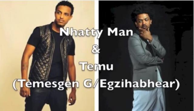 Nhatty Man & Temu - Aynetfim (አይነጥፍም) Ethiopian Inspirational Music 2014