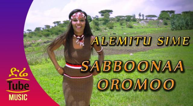 Ethiopia: Alemitu Sime /Asanti/ Sabboonaa Oromoo - NEW! Oromo Music Video 2016