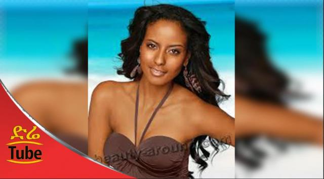 Top 15 Beautiful Ethiopian Women and Models