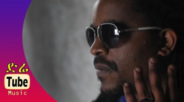 Zion Rebels - Addis Amet (አዲስ አመት) New Ethiopian Music Video 2015