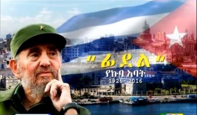 Special report about Fidel Castro's Death by Getu Temesgen