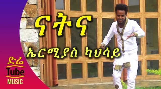 Ethiopia: Ermias Kahsay - Natna (ናትና) NEW! Ethiopian Music Video 2016