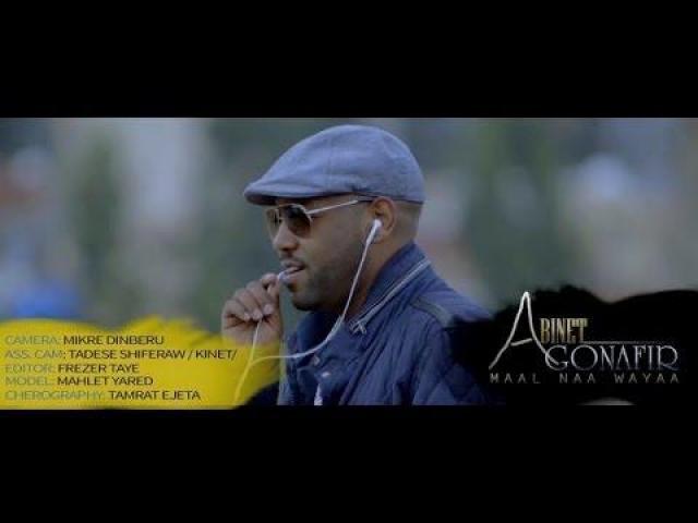 Abinet Agonafir  Maal Naa Wayaa   Official Music Video 2017
