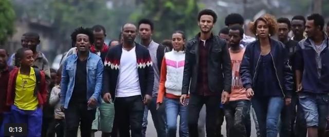 Betty G, Dawit Tsige,Esubalew Yitayew and Sami Dan - Ene Negne Derash
