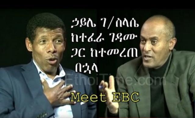 MEET EBC Interview with Haile Gebreselassie President, EAF