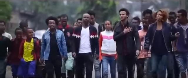 Betty G, Sami Dan, Esubalew Yitayew and Dawit Tsige -  Ene Negn Derash [እኔ ነኝ ደራሽ]