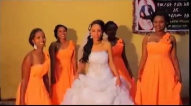 Ethiopian Wedding Bride And Bridesmaids