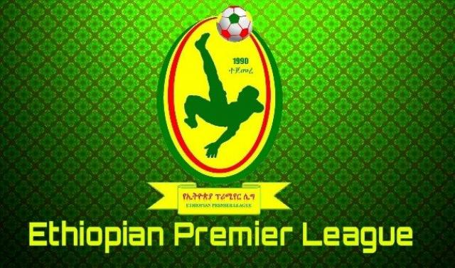 ETHIOPIA - Ethiopia premier league round 17 fixture