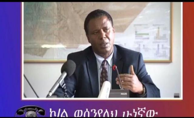 Ethiopia: Biplanes allowed to leave after detention in Ethiopia