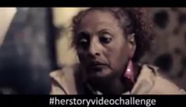 "HerStory Video Challenge ""Esua"" እሷ Short Ethiopian Movie 2016"
