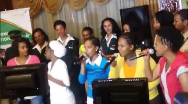 Yegna band farewell music for all female Ethiopian Airline crew - Novebmer 2015
