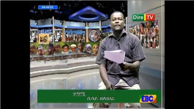 Ethiopia - Poem by Poet Sisay Zelegehare