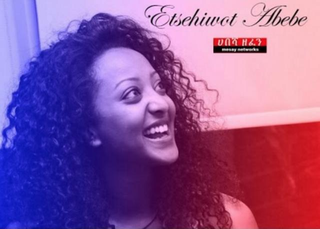 Entertaining Interview with Model and Actress Etsehiwot Abebe