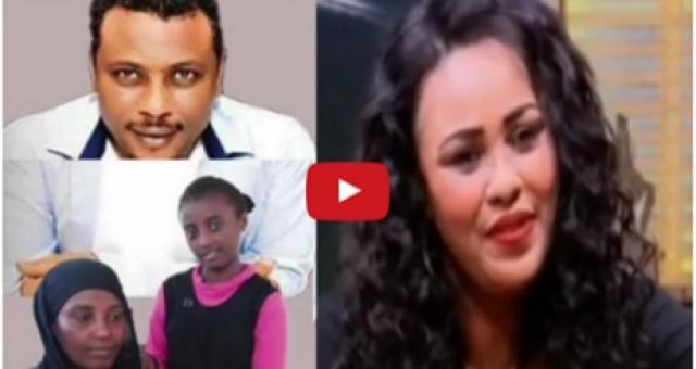Conflict among Eyob Mekonnen Ex-wife and wife - Tadias Addis