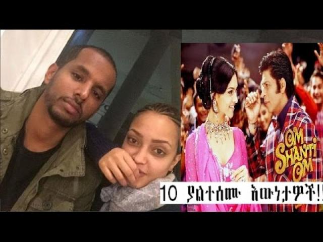 Ethiopia:10 Things about actress Hanan tarq