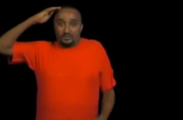 Ethiopia: Filfilu - Amsalu - Funny Musical Comedy