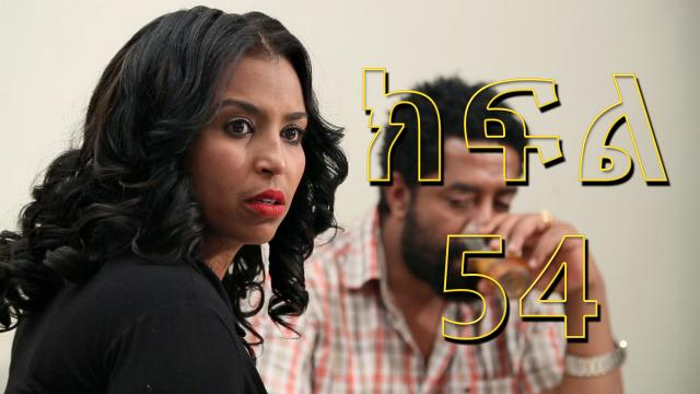 Meleket Drama - Season 2 Episode 54