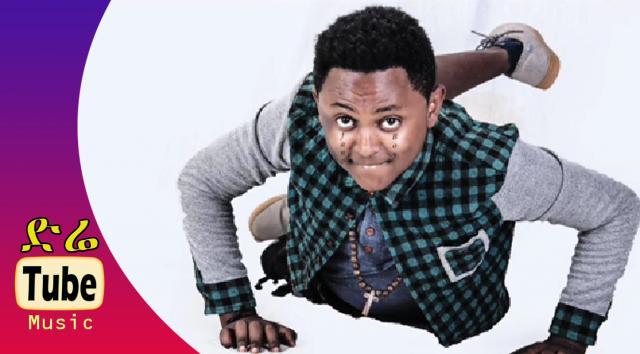 Neba Yo /Fano Boyz/ - Liyu Negn (ልዩ ነኝ) Ethiopian Hip Hop 2015