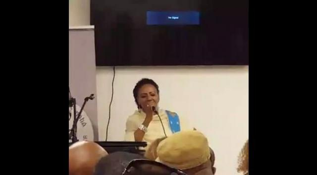 Maritu Legesse performing the 4 Ethiopian music scales