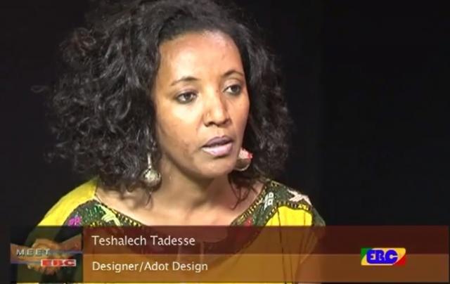 Meet EBC - Tefera Gedamu Talks to the Amazing Designer Teshalech Tadesse