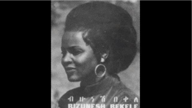 Bizunesh Bekele - Minjar (ምንጃር) Ethiopian Oldies