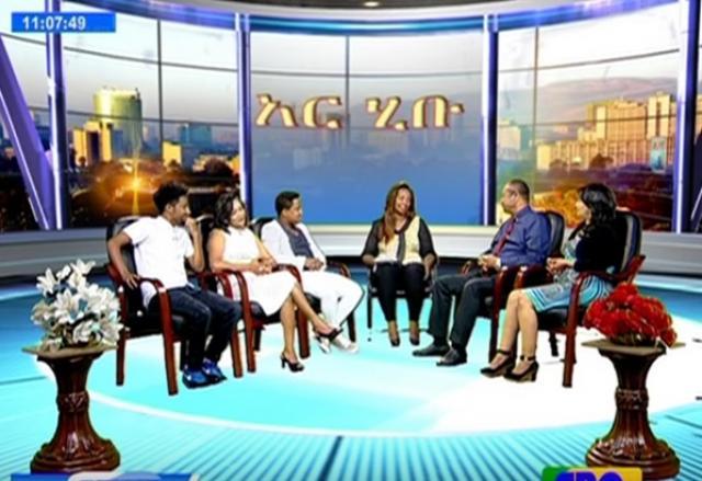 Arhibu -Interview with Betoch Sitcom Crew