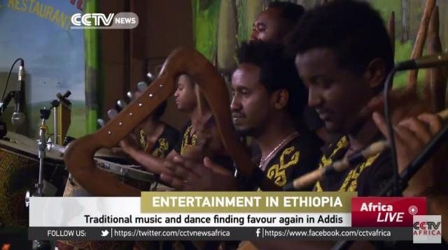 Traditional music and dance finding favour again in Ethiopia