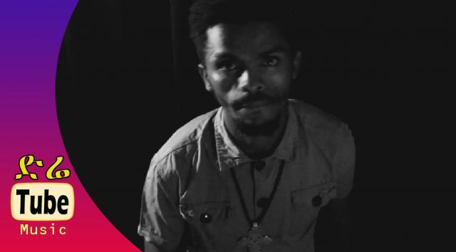 Mele Zan Jar - Jiraf (ጅራፍ) New Ethiopian Reggae Music Video 2016