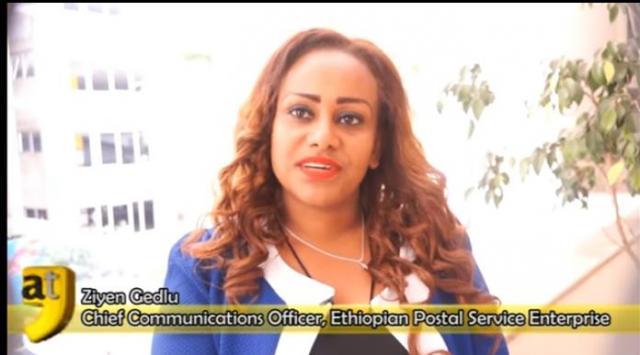 Ethiopia Chosen to host Universal Postal Congress