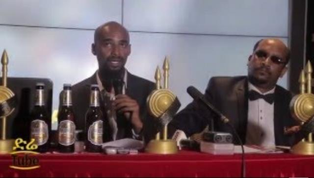 Ethiopia: 3rd Gumma Film Award 2016 to be held next month