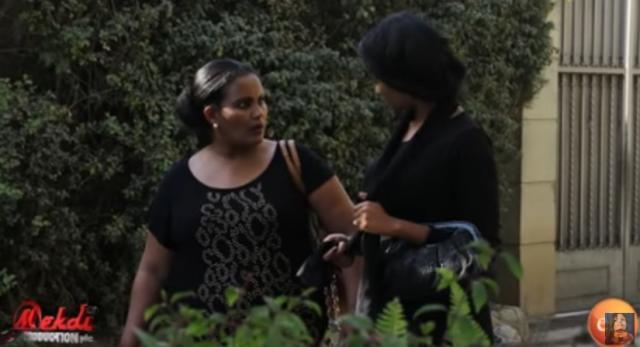 Mogachoch EBS Latest Series Drama - S05E102 - Part 102