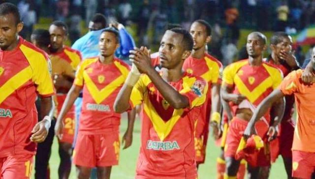 ETHIOPIA - Kidus Giorgis VS Cote D'Or at Hawassa stadium
