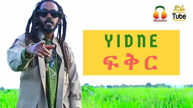 Ethiopia: Yidne Rasta - Fiker [NEW! Ethiopian Reggae Music Video 2017]