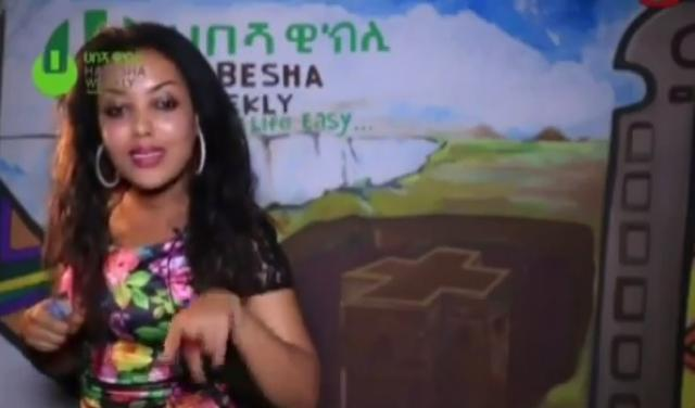 Ethiopia :Funny Acting Prank